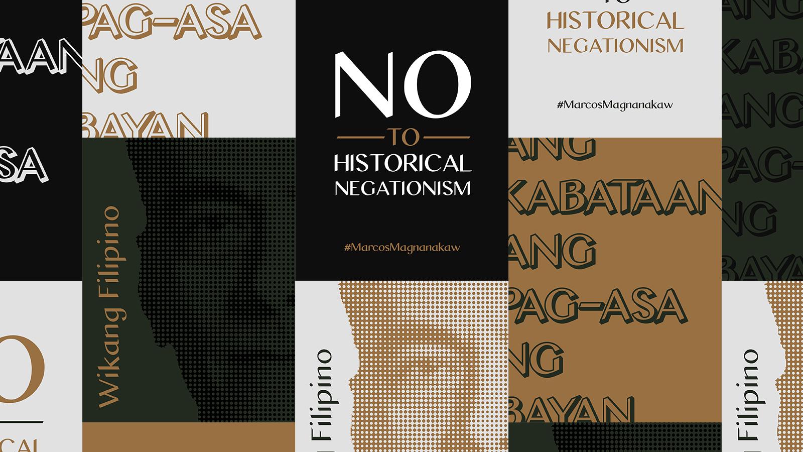 Quezon Typeface